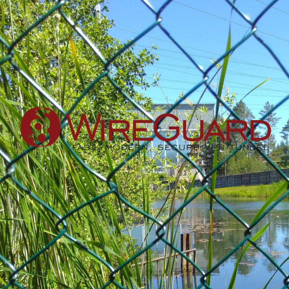 Wireguard: Foto des AKW Rhinsberg mit Logo von Wireguard